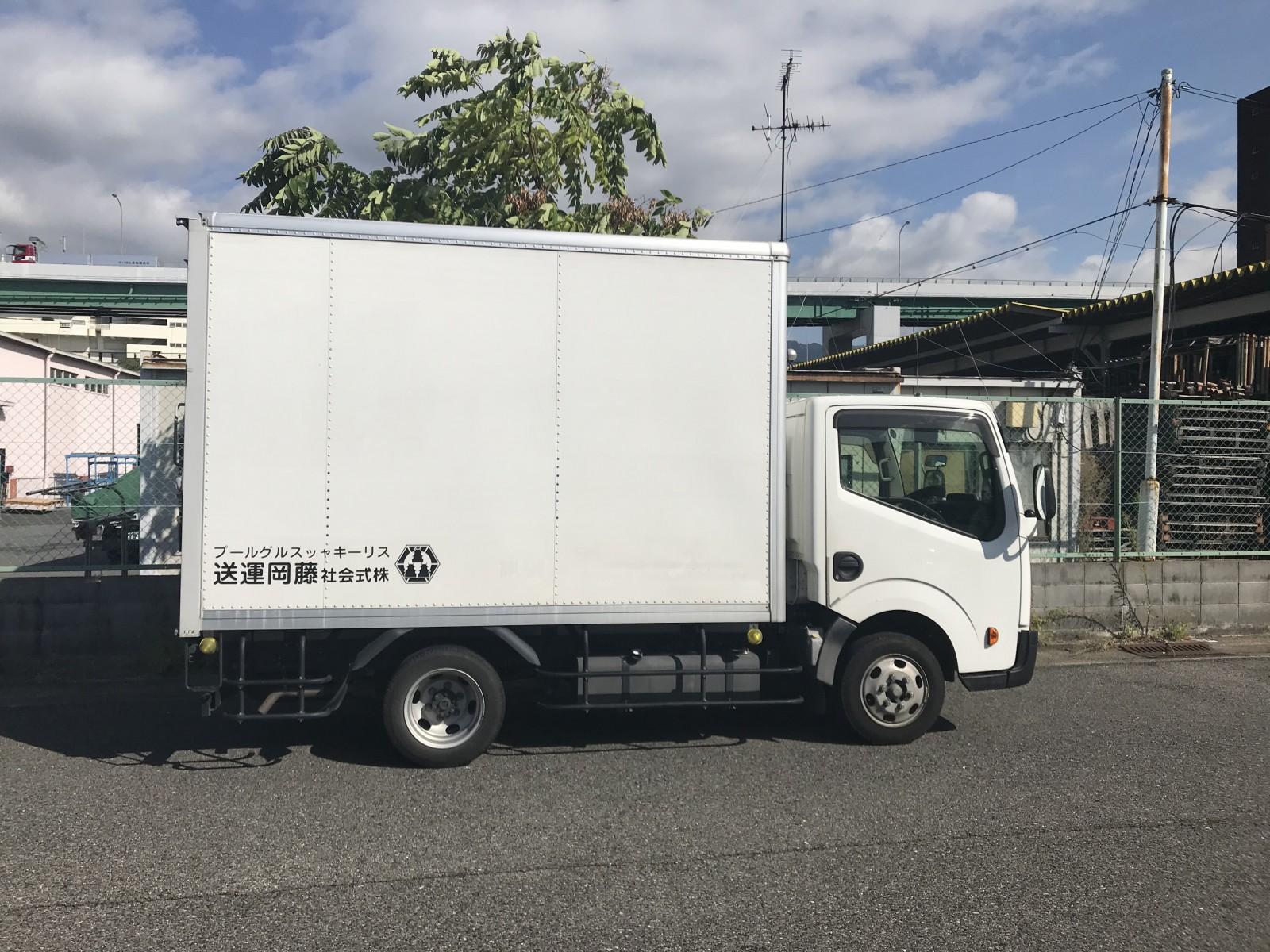 大手住宅建材商品の沖縄定期便の出荷作業