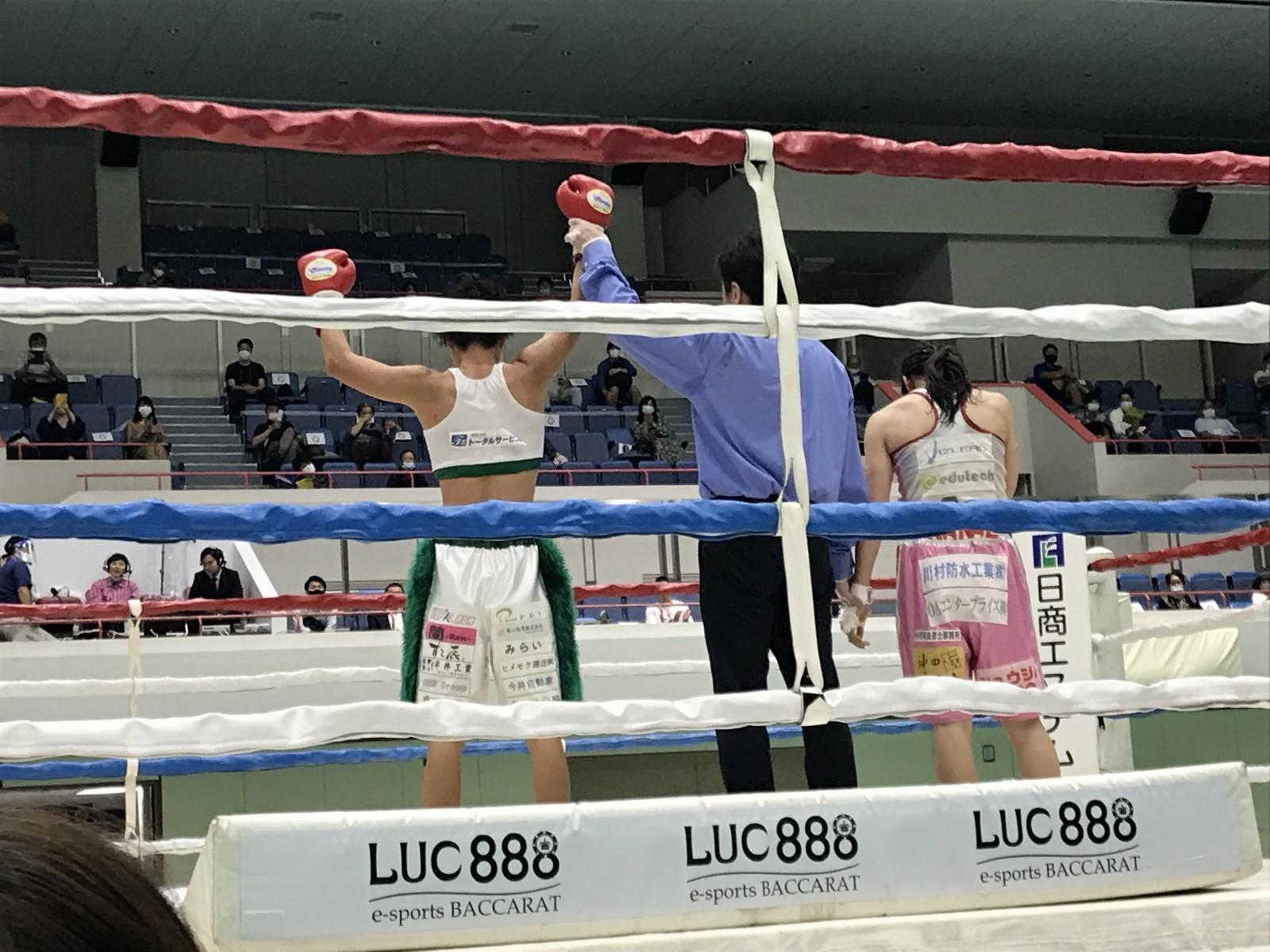 ボクシング観戦後の慰労会