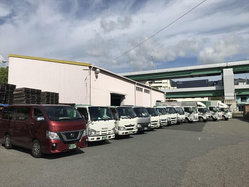 株式会社藤岡運送